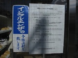 IMG_4161.JPG
