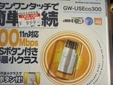 IMG_6399.JPG