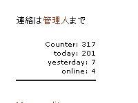 wiki-counter.jpg